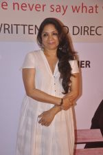 Neena Gupta at kuch bhi ho sakta hain in St Andrews on 11th July 2015 (20)_55a2534b1a911.JPG