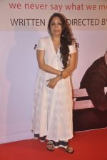 Neena Gupta at kuch bhi ho sakta hain in St Andrews on 11th July 2015 (21)_55a25296ab16f.JPG