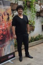 at Fearless film screening in Sunny Super Sound on 11th July 2015
