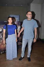 Alvira Khan, Atul Agnihotri  at Bahubali screening in Lightbox on 12th July 2015 (4)_55a368e458118.JPG