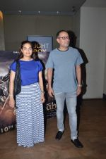 Alvira Khan, Atul Agnihotri  at Bahubali screening in Lightbox on 12th July 2015