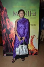 Deepa Sahi at the screening of Ketan mehta