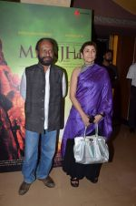 Deepa Sahi, ketan mehta at the screening of Ketan mehta