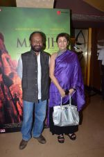 Deepa Sahi, ketan mehta at the screening of Ketan mehta_s Manjhi on 13th July 2015 (6)_55a3c818c6f63.JPG