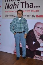 Gulshan Grover at Kuch Bhi Jo Sakta Hain play in St Andrews on 12th July 2015
