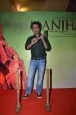 Nawazuddin Siddiqui at the screening of Ketan mehta