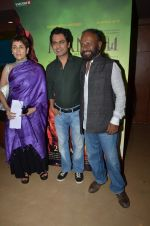 Nawazuddin Siddiqui, Ketan mehta, Deepa Sahi  at the screening of Ketan mehta_s Manjhi on 13th July 2015 (12)_55a3c77198e91.JPG