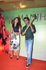 Nawazuddin Siddiqui, Radhika Apte at the screening of Ketan mehta