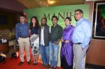 Nawazuddin Siddiqui, Radhika Apte, Deepa Sahi, Ketan mehta at the screening of Ketan mehta_s Manjhi on 13th July 2015 (39)_55a3c772626a3.JPG