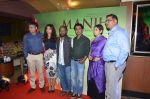 Nawazuddin Siddiqui, Radhika Apte, Deepa Sahi, Ketan mehta at the screening of Ketan mehta
