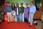 Nawazuddin Siddiqui, Radhika Apte, Deepa Sahi, Ketan mehta at the screening of Ketan mehta_s Manjhi on 13th July 2015 (41)_55a3c773c10e6.JPG