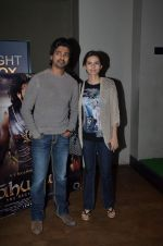 Nikhil Dwivedi at Bahubali screening in Lightbox on 12th July 2015 (66)_55a36966566a4.JPG
