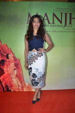 Radhika Apte at the screening of Ketan mehta