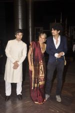 Ratna Pathak, Vivaan Shah at Shahid Kapoor and Mira Rajput