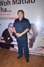 Rishi Kapoor at Kuch Bhi Jo Sakta Hain play in St Andrews on 12th July 2015