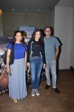Sneha Ullal, Alvira Khan, Atul Agnihotri at Bahubali screening in Lightbox on 12th July 2015