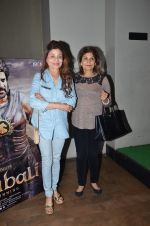at Bahubali screening in Lightbox on 12th July 2015