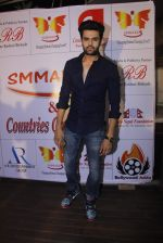 Manish Paul at NGO Iftar party in Andheri on 13th July 2015