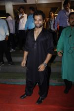 Rithvik Dhanjani at NGO Iftar party in Andheri on 13th July 2015