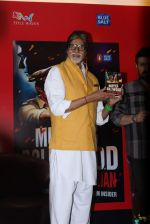 Amitabh Bachchan at Shadab Mehboob Khan