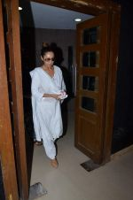 Gauri Khan at Mahesh Dada