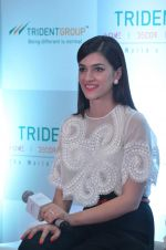 Kriti Sanon as the Trident brand ambassador in NSE on 14th July 2015