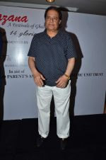 Anup Jalota at Khazana festival in Trident, Mumbai on 15th july 2015 (30)_55a7724dc7400.JPG