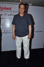 Anup Jalota at Khazana festival in Trident, Mumbai on 15th july 2015 (31)_55a7724e69233.JPG