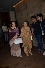 Asha Parekh at Bajrangi Bhaijaan screening in Lightbox on 15th July 2015 (69)_55a772f95b2ea.JPG