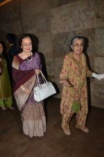 Asha Parekh at Bajrangi Bhaijaan screening in Lightbox on 15th July 2015 (70)_55a772f9ec36f.JPG