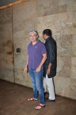 Atul Agnihotri at Bajrangi Bhaijaan screening in Lightbox on 15th July 2015 (47)_55a77316f1ce0.JPG