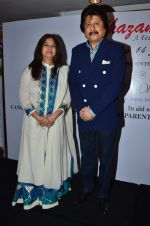 Pankaj Udhas at Khazana festival in Trident, Mumbai on 15th july 2015