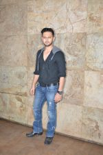 Vatsal Seth at Bajrangi Bhaijaan screening in Lightbox on 15th July 2015 (48)_55a773871f134.JPG