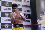 Vijender Singh was seen LIVE in practice with Globally Acclaimed Champion Trainer Lee Beard in Mumbai on 15th July 2015 (2)_55a75843e8e38.JPG