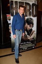 Aditya Pancholi at Hero Tralier Launch in Lightbox, PVR and Yashraj on 16th July 2015 (11)_55a91acb7ccf0.JPG