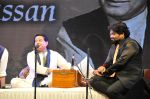 Anup Jalota, babul Supriyo at the Tribute to Jagjit Singh with musical concert Rehmatein in Mumbai on 18th July 2015 (107)_55aca095851f3.JPG