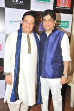 Anup jalota at the Tribute to Jagjit Singh with musical concert Rehmatein in Mumbai on 18th July 2015 (57)_55aca05e9e459.JPG