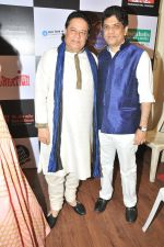 Anup jalota at the Tribute to Jagjit Singh with musical concert Rehmatein in Mumbai on 18th July 2015 (58)_55aca01411389.JPG