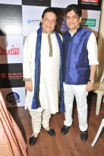 Anup jalota at the Tribute to Jagjit Singh with musical concert Rehmatein in Mumbai on 18th July 2015 (59)_55aca015b51fc.JPG