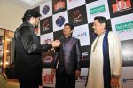 Anup jalota, Shaan, babul Supriyo at the Tribute to Jagjit Singh with musical concert Rehmatein in Mumbai on 18th July 2015 (56)_55aca097a3b13.JPG