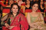 Jaya Prada, Tamanna Bhatia at TSR Tv9 national film awards on 18th July 2015