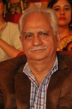 Ramesh Sippy at TSR Tv9 national film awards on 18th July 2015