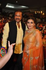 Raveena Tandon at TSR Tv9 national film awards on 18th July 2015