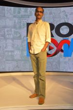 Rohan Sippy in Gauri Nainika at Eros now launch on 20th July 2015 (26)_55ad03c694765.JPG