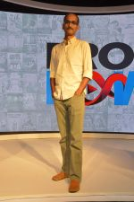 Rohan Sippy in Gauri Nainika at Eros now launch on 20th July 2015 (28)_55ad03c81fe24.JPG