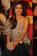 Shilpa Shetty at TSR Tv9 national film awards on 18th July 2015
