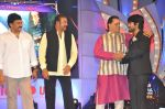 at TSR Tv9 national film awards on 18th July 2015 (399)_55acddb98e857.jpg