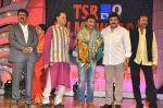 at TSR Tv9 national film awards on 18th July 2015 (415)_55acddc9a866d.jpg
