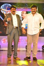 at TSR Tv9 national film awards on 18th July 2015