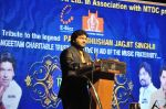 babul Supriyo at the Tribute to Jagjit Singh with musical concert Rehmatein in Mumbai on 18th July 2015 (3)_55aca09a044e7.JPG